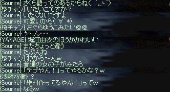 20050921(07).jpg