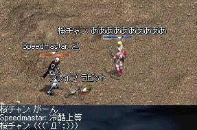 20050921(38).jpg