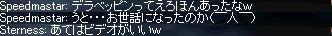 20050922(13).jpg
