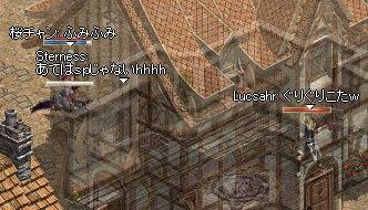 20050922(66).jpg