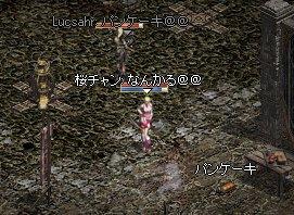 20050926(36).jpg