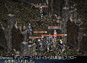 20050927(08).jpg