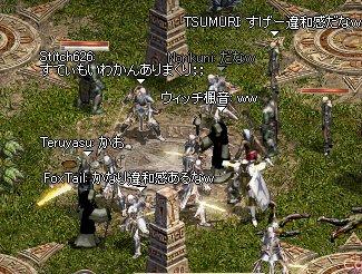 20051007(04).jpg
