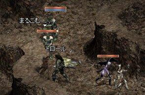 20051008(02).jpg