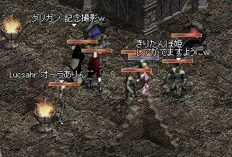 20051009(02).jpg