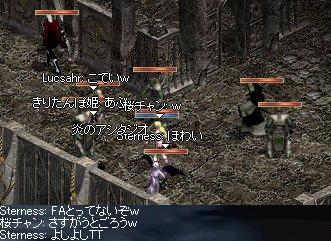 20051009(12).jpg