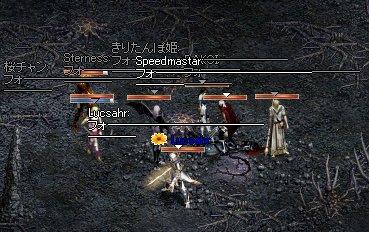 20051010(27).jpg