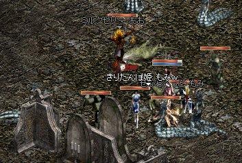 20051011(05).jpg