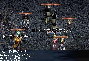 20051014(20).jpg