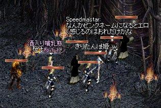 20051014(26).jpg
