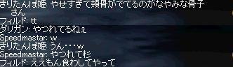 20051015(26).jpg