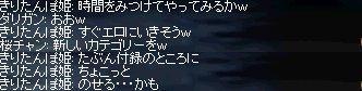 20051015(94).jpg