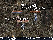 20051018(04).jpg