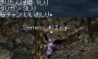 20051018(30).jpg