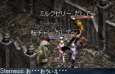 20051022(05).jpg