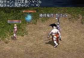 20051101(03).jpg