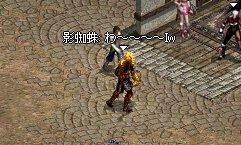 20051102(109).jpg