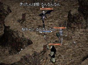 20051104(.02).jpg