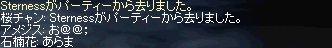 20051105(.32).jpg