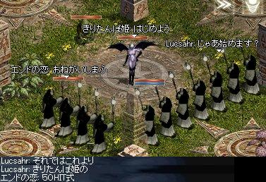20051105(.44).jpg