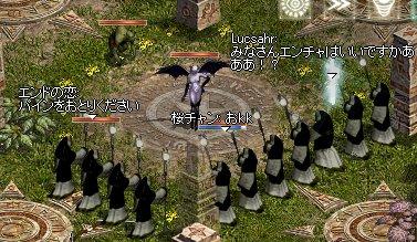 20051105(.48).jpg