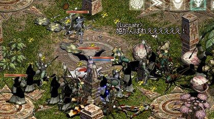 20051105(.49).jpg