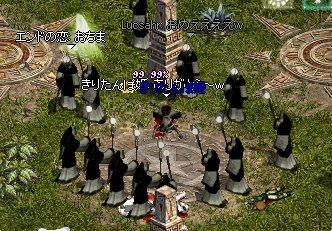 20051105(.54).jpg