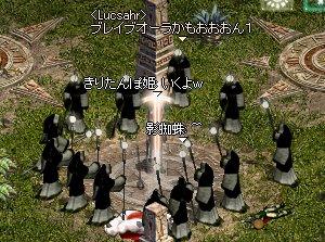 20051105(.55).jpg