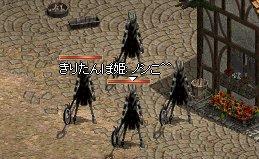 20051106(.11).jpg