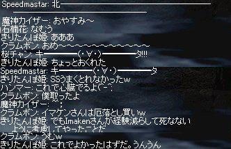20058020(14).jpg