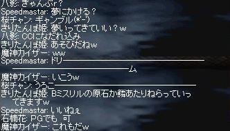 20058020(19).jpg