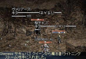 20060103(01).jpg