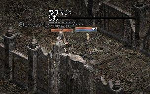 20060103(03).jpg