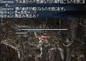 20060103(04).jpg