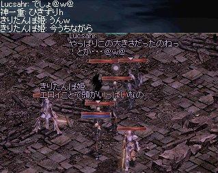 20060105(04).jpg