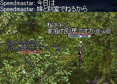 20060108(04).jpg