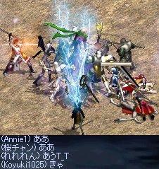 20060610(06).jpg