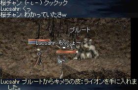 20060618(03).jpg