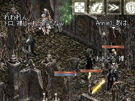 20060620(01).jpg