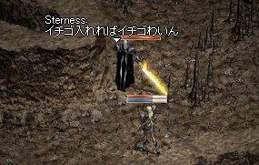 20060621(11).jpg