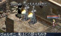 20060703(06.1).jpg