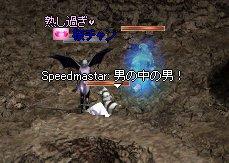 20060711(06).jpg