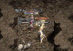 20060716(04).jpg