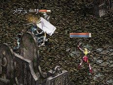 20060717(02).jpg