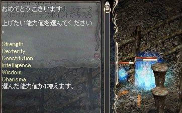 20060722(02).jpg