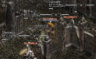20060724(10).jpg