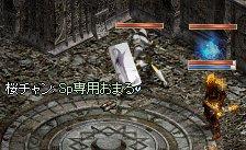 20060816(02).jpg