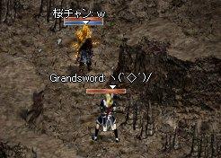 20060916(00).jpg