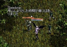20060916(02).jpg