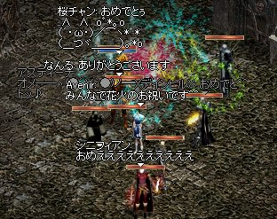 20060917(03).jpg
